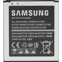 SAMSUNG Galaxy Core 2 Battery